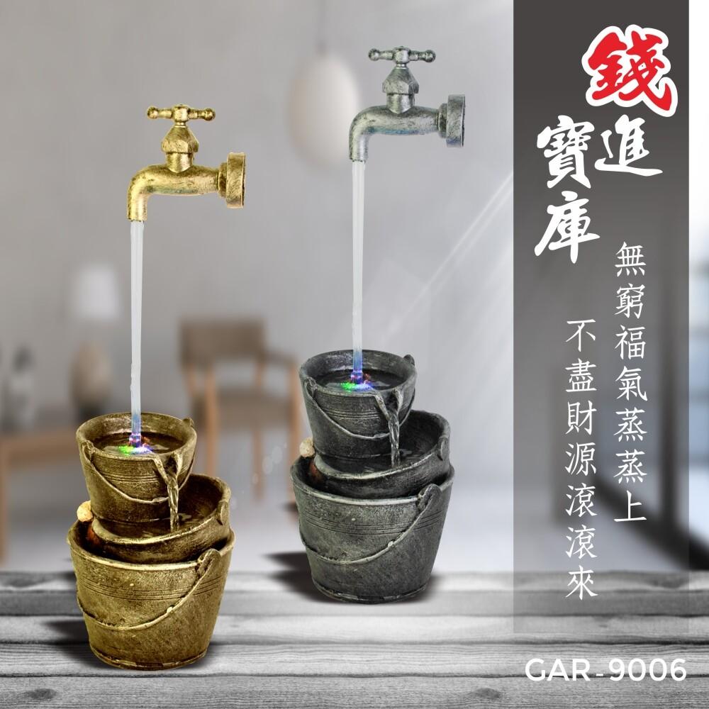 kinyo 錢進寶庫流水飾品系列 gar-9006
