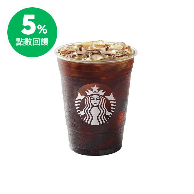 [5%回饋] 星巴克 大杯美式咖啡(冰)