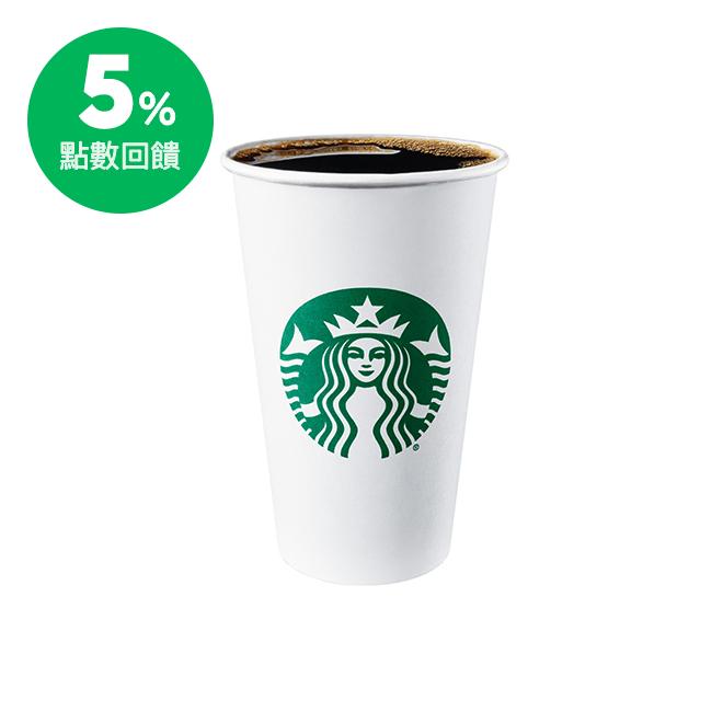 [5%回饋] 星巴克 大杯美式咖啡(熱)