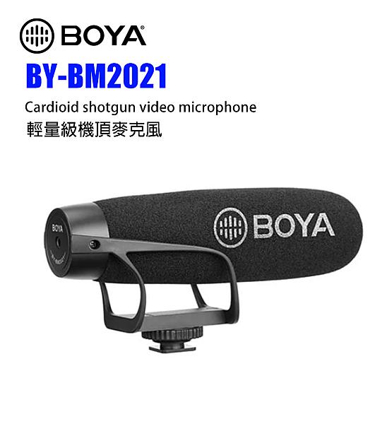 【EC數位】BOYA BY-BM3030 專業級相機機頂麥克風 超心型 指向性 電容式