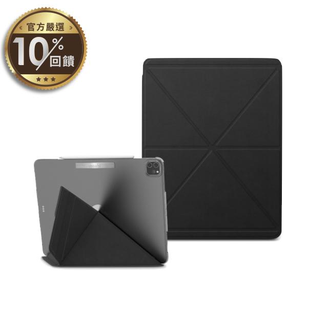 [moshi] VersaCover iPad Pro 12.9(2018/2020) 多角度前後保護套 黑色【LINE 官方嚴選】