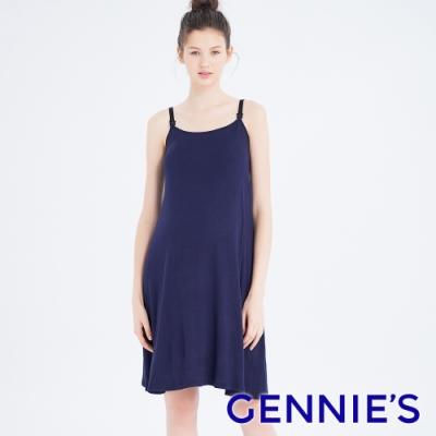Gennies奇妮-親膚細肩帶哺乳洋裝-丈青(TPA40)