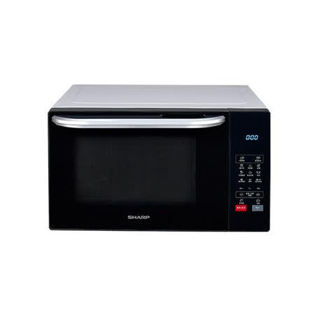 【SHARP 夏普】25L 多功能自動烹調燒烤微波爐 R-T25KG(W)
