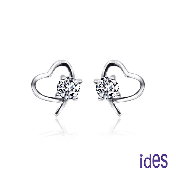 ides愛蒂思 設計款20分E/VVS2極優3VG車工鑽石耳環/真心(1邊10分)