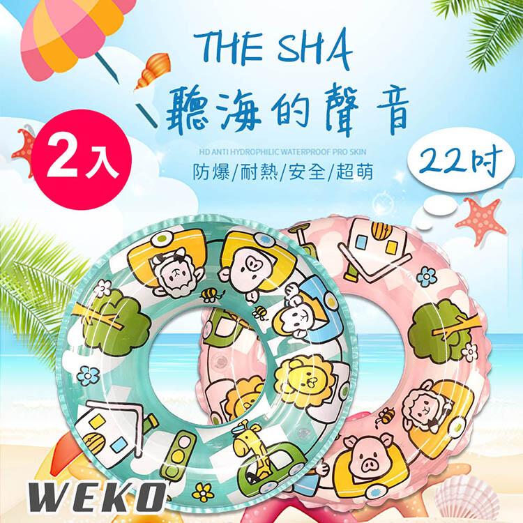 weko22吋動物園火車泳圈2入(we-lb22-1)