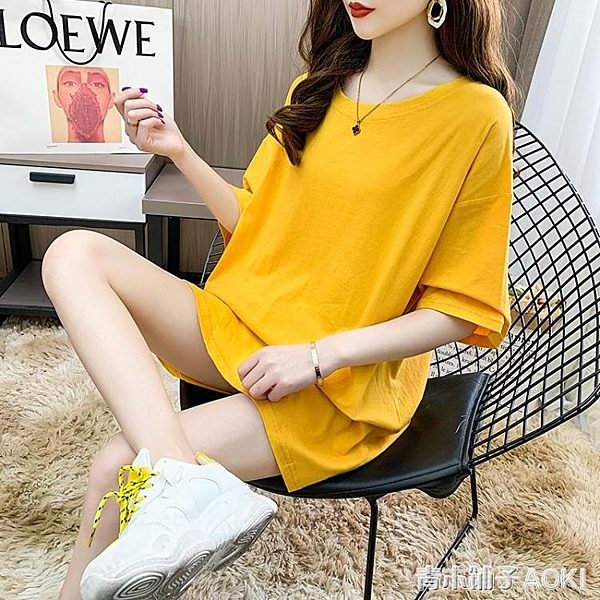 純棉下衣失蹤中長款t恤裙女短袖2020夏新款大碼寬鬆半袖黃色上衣 青木鋪子