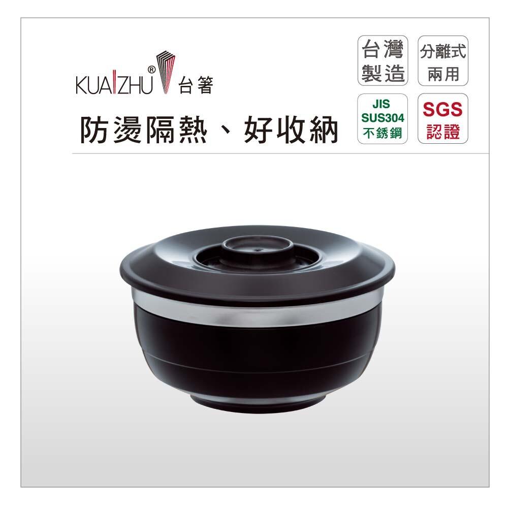 台箸kuaizhu創意環保兩用碗1,100cc,沉黑