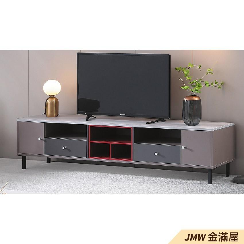 200cm 尺電視櫃金滿屋客廳組合長櫃 展示收納櫃 北歐工業風 tv櫃-q418-2 -