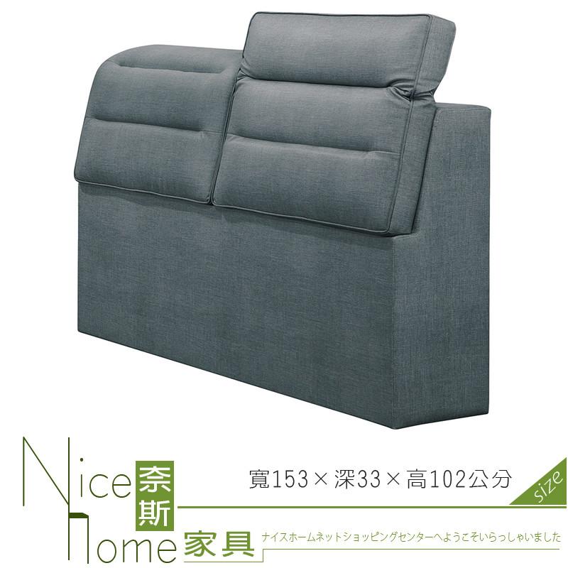 奈斯家具nice258-1-hj 艾朵拉雲灰色貓抓皮5尺床片