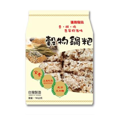 【逢國食品】穀物鍋粑(180g)