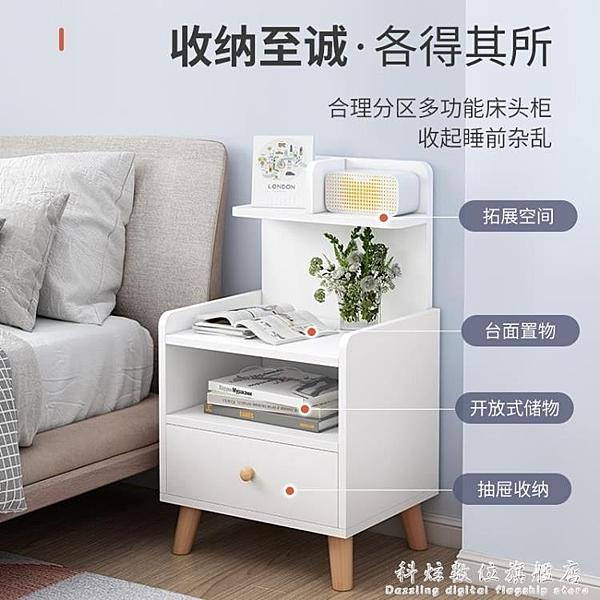 床頭櫃置物架北歐風ins臥室床邊收納櫃簡約現代簡易迷你小型櫃子 科炫數位