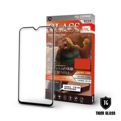 T.G realme 6i 全包覆滿版鋼化膜手機保護貼(防爆防指紋)