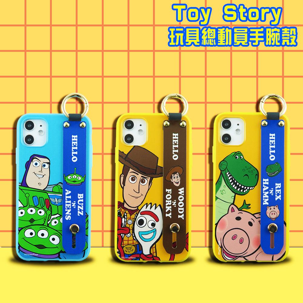 Disney迪士尼玩具總動員iPhone11系列手腕立架手機殼