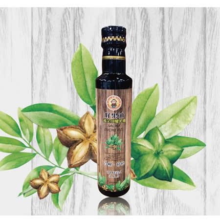 【米歐】好果油 黃金印加果油(260ml/瓶)