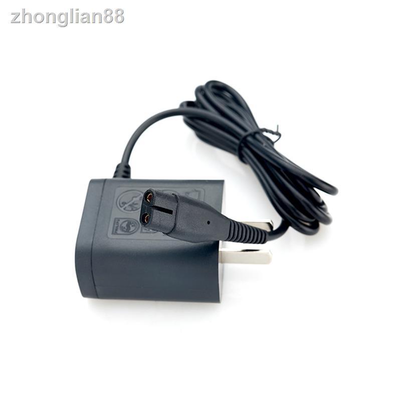 全新上市~▪✻㍿飛利浦剃須刀充電器S118 S300 S301 S310 S311 S321充電線通用