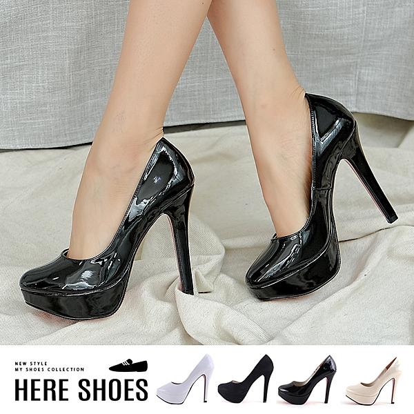[Here Shoes]跟鞋-MIT台灣製 跟高12.5CM 簡約絨面質感 細跟高跟鞋 百搭純色-KT9982