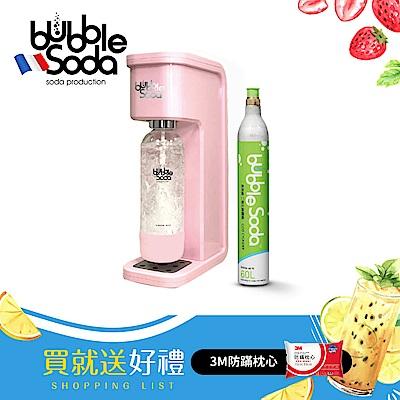 法國BubbleSoda 全自動氣泡水機-花漾粉 BS-304