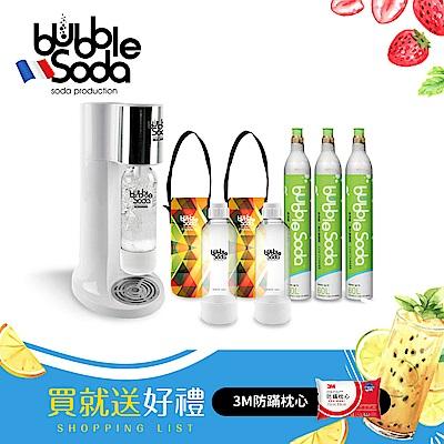 法國BubbleSoda 經典氣泡水機-時尚白大全配組合 BS-885KTSW3