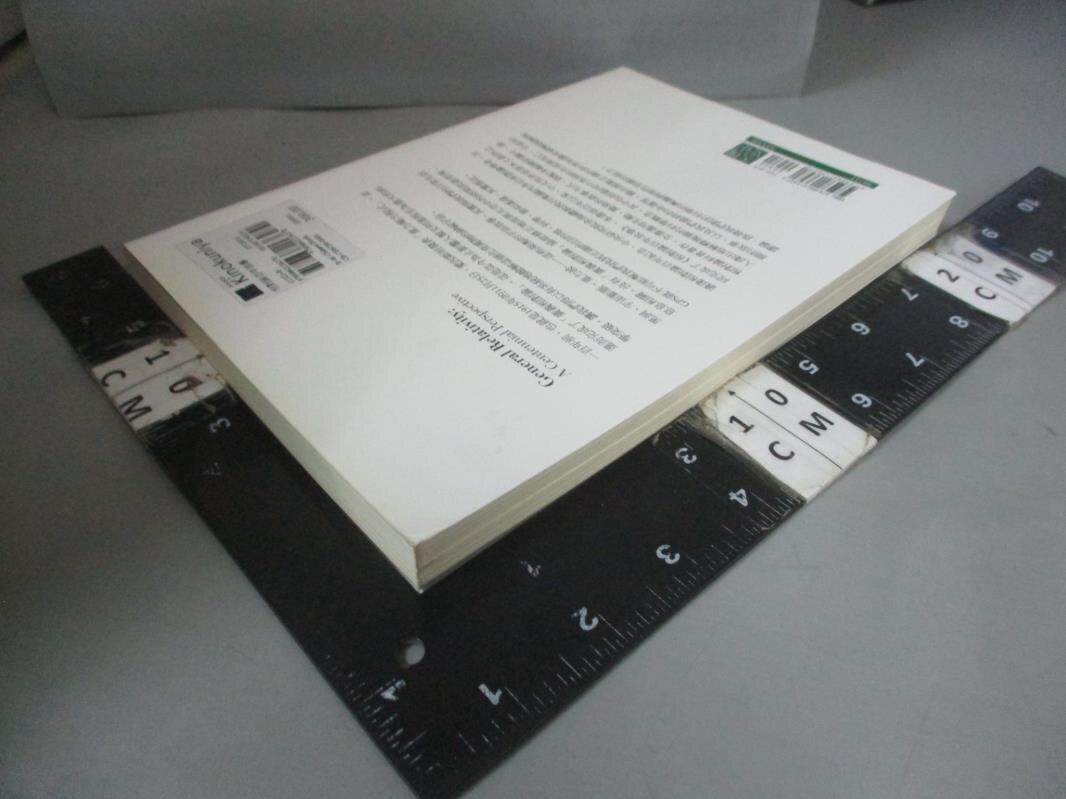 【書寶二手書T2/科學_BRO】相對論百年故事_中華民國重力學會