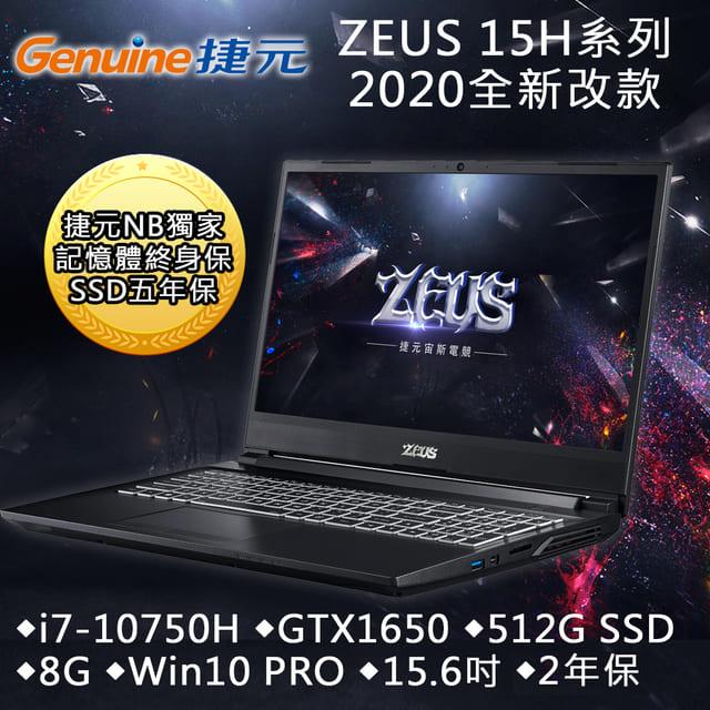 Genuine捷元15H 黑(i7-10750H/8GB/GTX1650 4GB/512GB SSD/Win10P/FHD/120Hz/15.6)