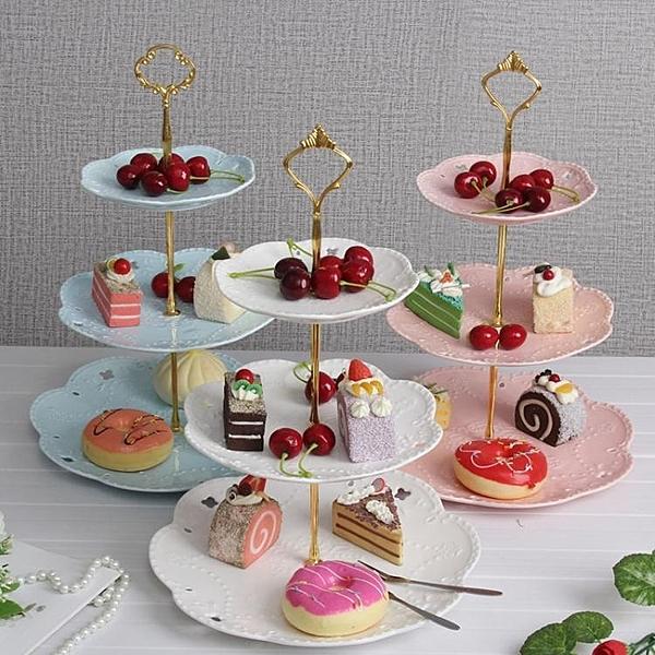 瓷江湖陶瓷水果盤歐式三層點心盤蛋糕盤多層糕點盤客廳糖果托盤架 亞斯藍