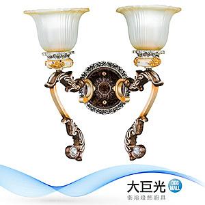 【大巨光】古典風2燈壁燈_E27(BM-22301)