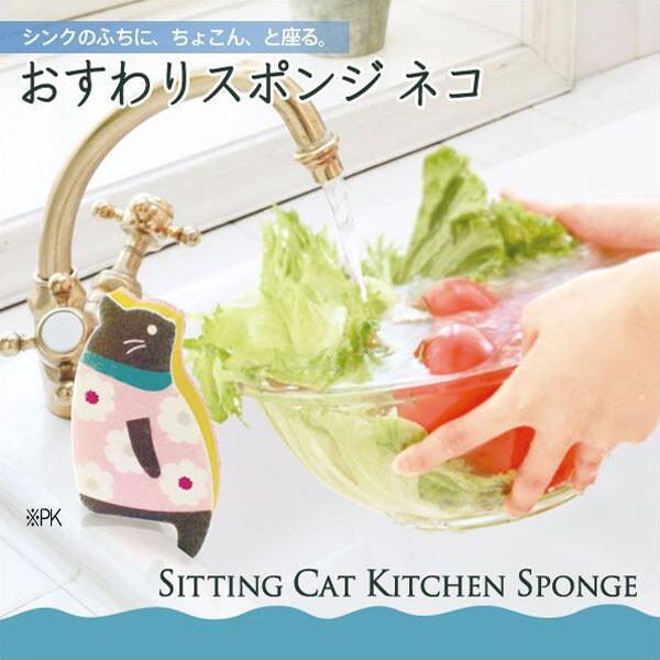 marna貓貓海綿刷-粉小花
