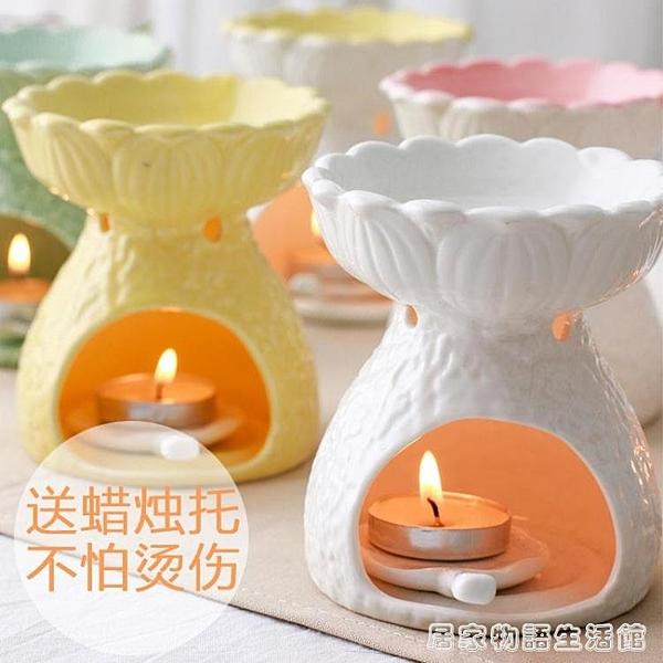 大容量陶瓷蠟燭爐香薰燈精油燈美容院臥室精油熏香爐 聖誕節全館免運