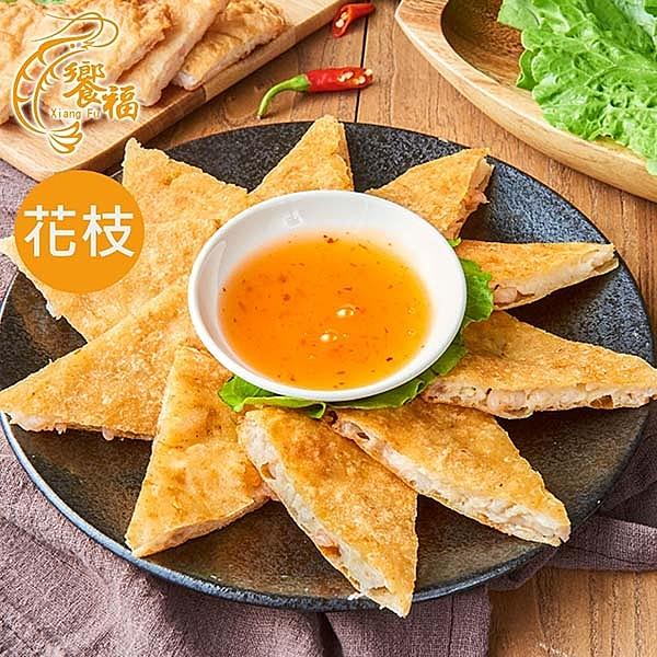 饗福.月亮蝦餅(花枝)(5片/盒)﹍愛食網