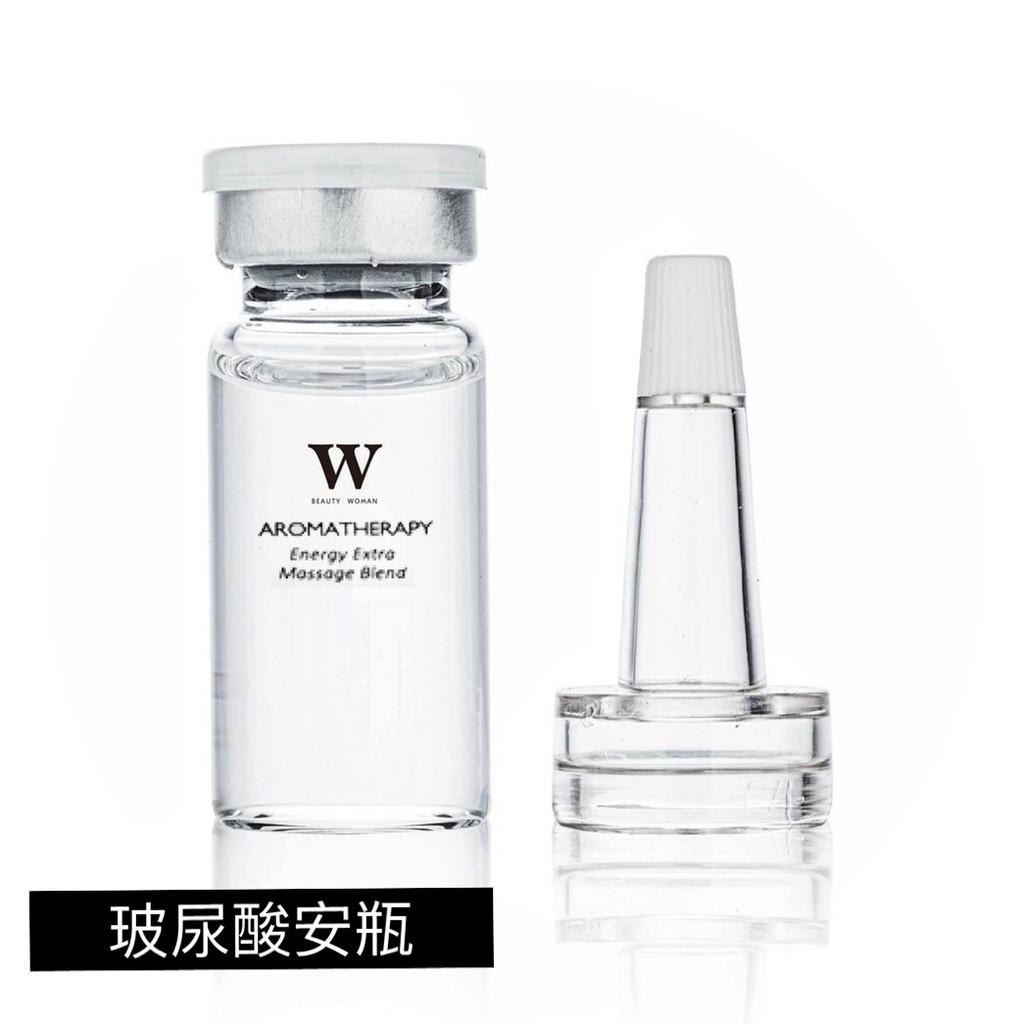 【W術後保養】高效玻尿酸安瓶精華 10ml/50ml (無香料 無酒精)
