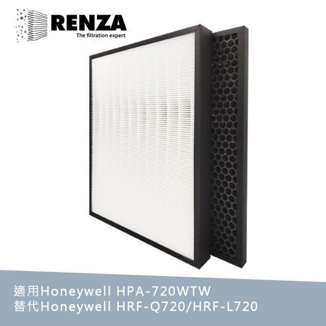RENZA濾網 適用Honeywell HPA-720WTW 可替代HRF-Q720 L720 HEPA活性碳濾芯