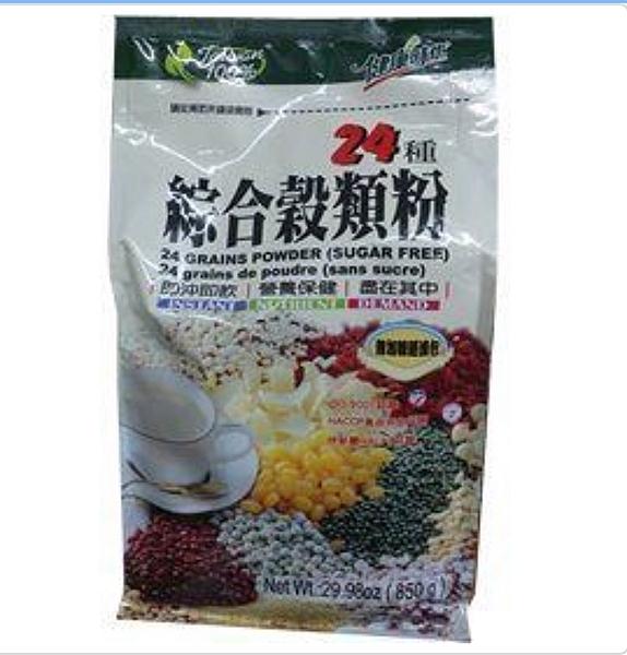 綜合24種穀類粉-(有糖850g)-全素食