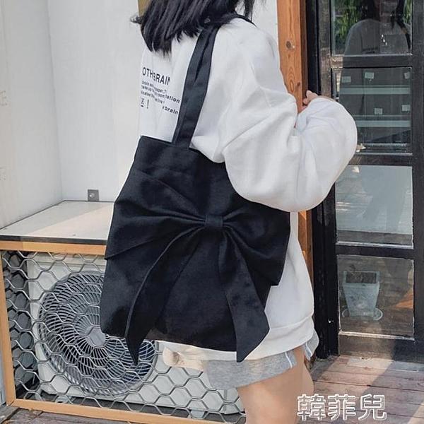托特包 帆布包女單肩包大容量女簡約森系托特包新款文藝大學生上課包 韓菲兒