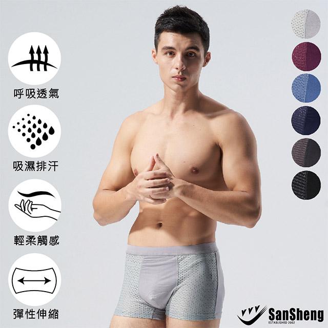 【SanSheng 三勝】涼爽呼吸透氧平口褲-淺灰3V-103