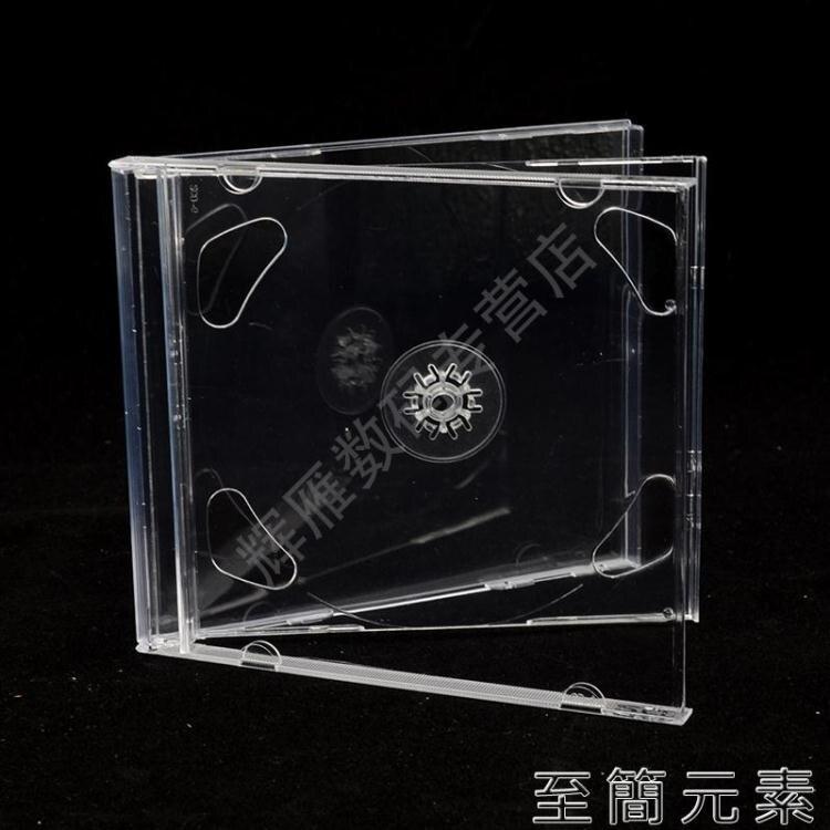 [快速出貨] CD收納盒 09明雙面光盤盒12CMCD盒收納盒可插封面CD/DVD雙碟盒透明方盒  七色堇 元旦 交換禮物