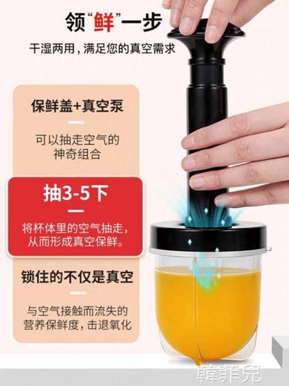 豆漿機 福菱豆漿機家用小型免過濾迷你破壁機多功能全自動料理單人1一2