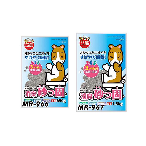 寵物家族-日本Marukan-消臭凝固鼠砂 650g (MK-MR-966)