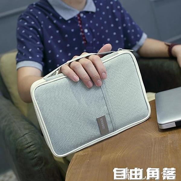 證件包 出國旅游便攜證件包旅行護照包多功能證件袋機票護照夾保護套錢包 自由角落