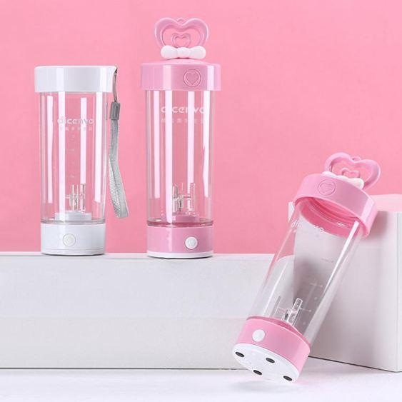 自動攪拌杯懶人電動搖搖杯健身運動便攜奶昔杯蛋白粉咖啡搖杯全自動攪拌水杯