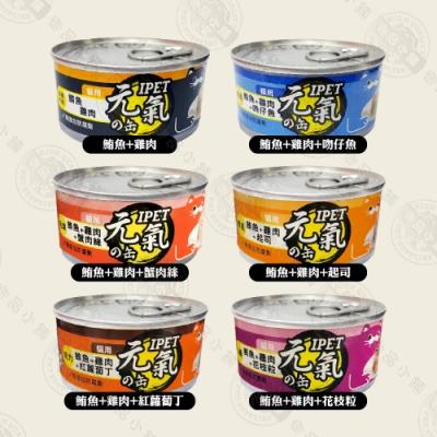 [24罐組] IPET 艾沛 元氣晶凍貓罐 100g 貓咪罐頭 元氣的罐 貓罐 凍罐 貓餐 化毛