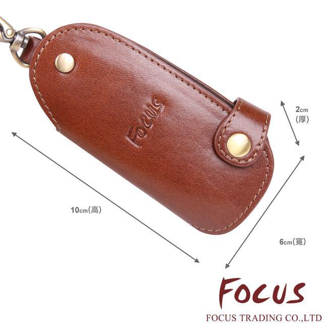 FOCUS 經典原皮 皮扣式鑰匙圈鎖匙包 鑰匙包 咖啡色 FTA0283 廠商直送 現貨