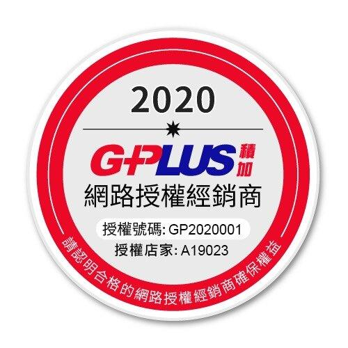 現貨 公司貨 G-PLUS GP-T09 無線手持吸塵器 大吸力 電動除蟎刷頭 縫隙吸頭 壁掛架