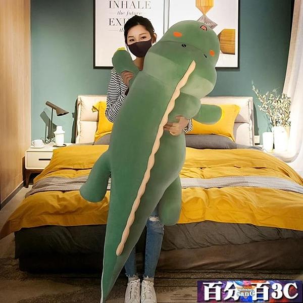 可愛恐龍毛絨玩具熊公仔床上陪你睡覺夾腿抱枕玩偶布娃娃男女生款 WJ百分百