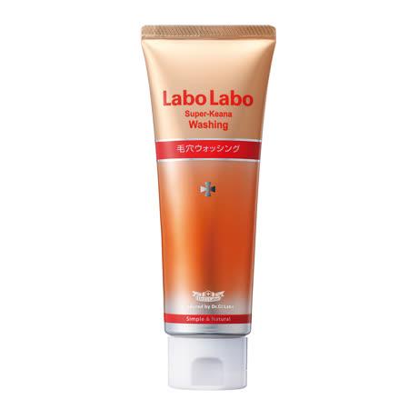 Labo Labo 毛孔潔淨洗面乳 120g  (2入組)