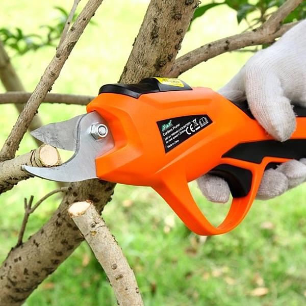 電動剪刀果樹修樹枝充電式小型家用多功能園藝高枝粗枝省力高空剪 圖拉斯3C百貨