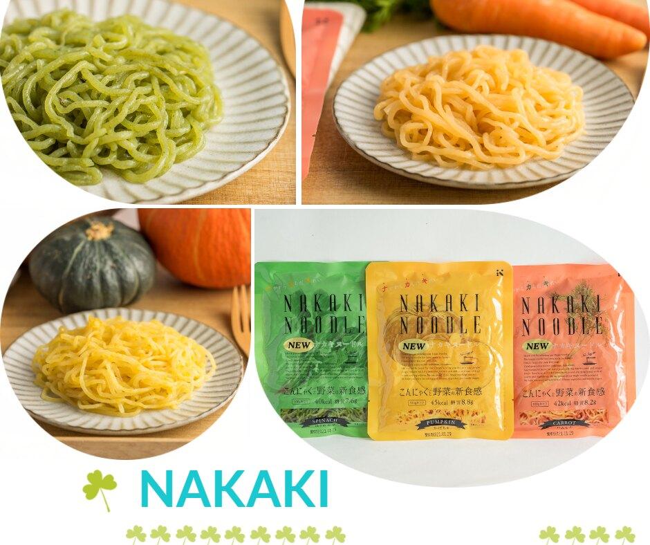 【NAKAKI日本蒟蒻】纖食蔬菜麵 南瓜9包入 (低碳、低醣、低熱量、高纖、即食料理、可微波、可涼拌、蔬菜系列)