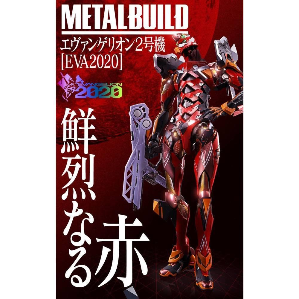 日本魂WEB商店限定 METAL BUILD 新世紀福音戰士 貳號機  EVA2020