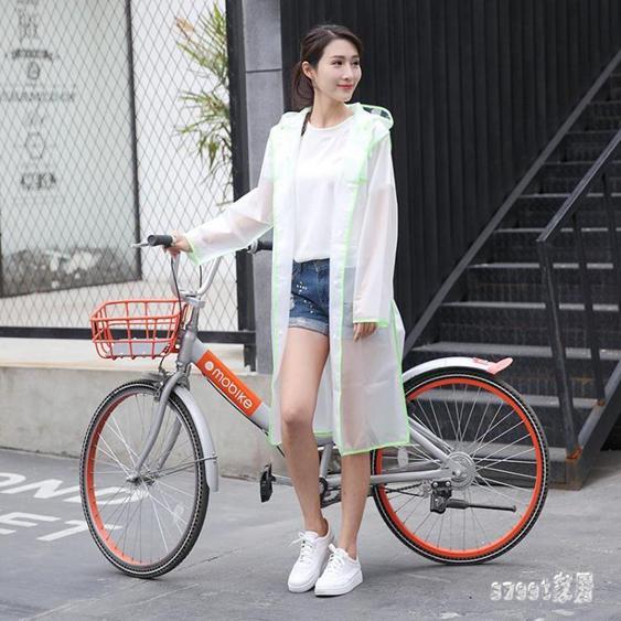 雨衣女成人時尚徒步單人男騎行電動電瓶車自行車雨披 LR9570