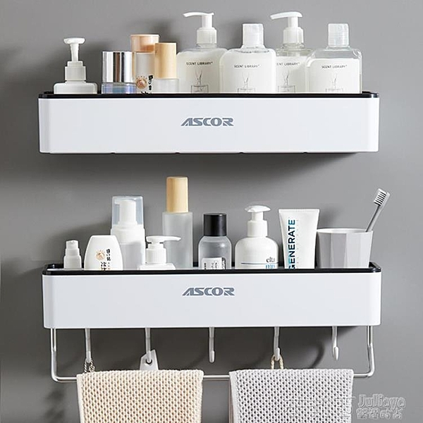 毛巾架 毛巾架免打孔衛生間浴室掛架不銹鋼吸盤桿單桿廚房收納置物架壁掛 茱莉亞