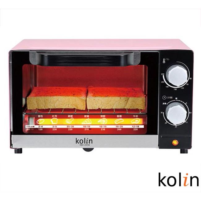 歌林Kolin 10公升 電烤箱 KBO-LN103 櫻花粉